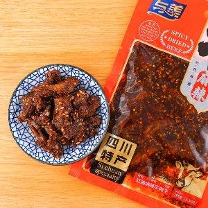 8.8折 与美红油牛肉干$4.39独家:赞岐屋鱿鱼丝、新东阳鲑鱼松海味零食限时特卖