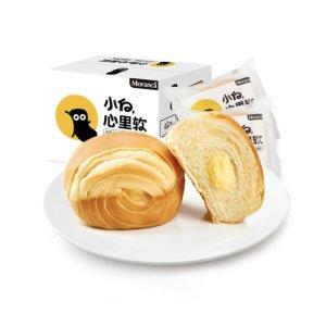 最高满减$10 小白心里软 暖暖手撕面包 网红营养早餐 42g 单枚入