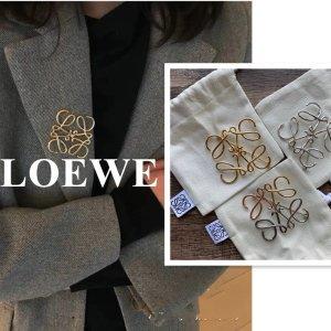 €195起 让衣服看起来贵10倍到处断货的它们!Loewe logo胸针、小月饼耳钉、手链来这里收