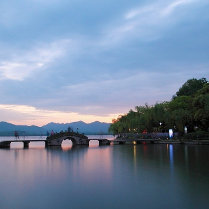 From $360Los Angeles - Hangzhou Roundtrip Flights