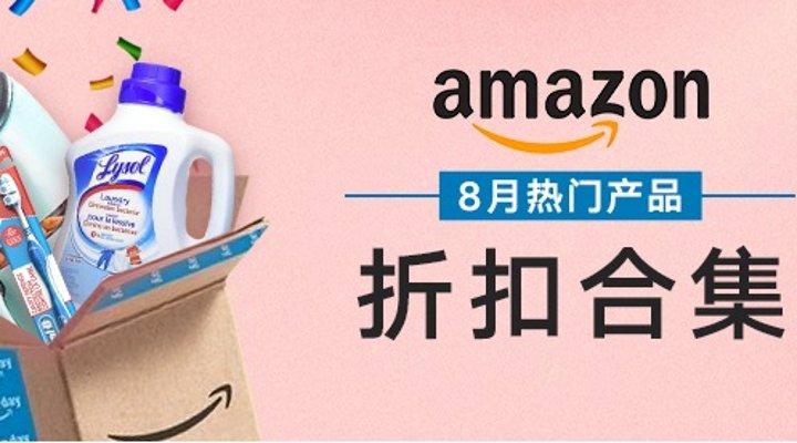 Amazon淘好货 switch红蓝可下单