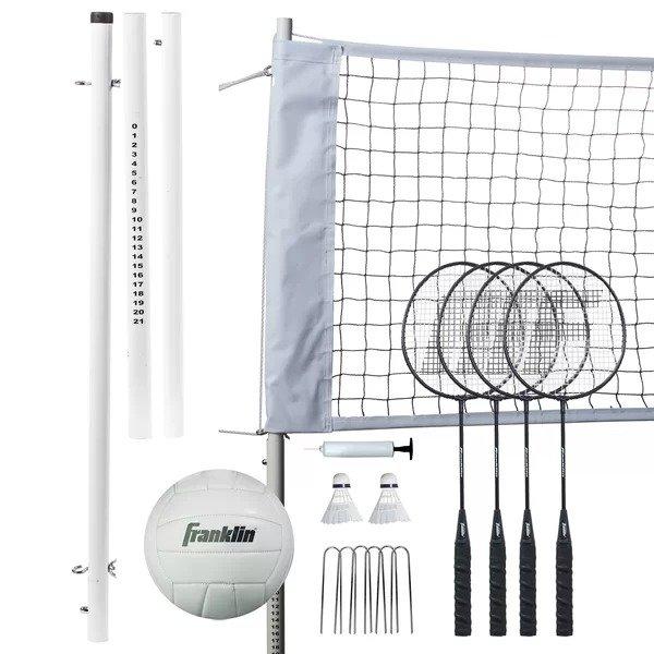 户外网球娱乐设施