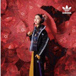 AdidasAB同款中国风卫衣