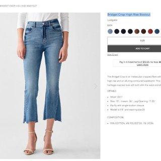 DL1961 | 2020年一定要了解的一个牛仔裤品牌