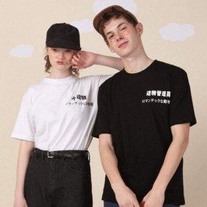 PRODWild Tamer 情侣T恤