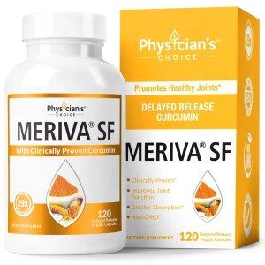 Meriva 姜黄素 高生物利用率