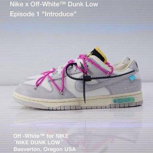 预计8月突袭 50种配色盲盒开箱预告:OFF-WHITE x Nike Dunk The 50 最强调色盘 钱包不保