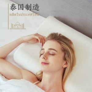 史低价:网易严选 Amazon官方店 泰国制造天然乳胶枕5折 护颈优眠 防螨抑菌