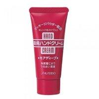 Shiseido Hand Cream 30g