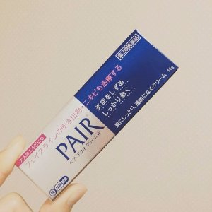 $9.38Lion Pair 狮王药用无刺激祛痘膏 14g