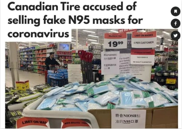 canadian tire n95