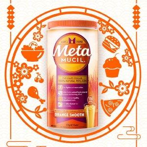 低至6.7折 香橙味30次仅£9Meta 澳洲美达施膳食纤维粉热卖 有了它宅家也不怕长胖