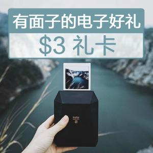 征集Amazon好货 选中奖$3礼卡粉丝推荐:有新意更有面子的电子好礼有哪些?
