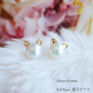 母亲节专场 指定商品9折+满额包邮乐天最佳珠宝店铺 日本产地直邮Akoya珍珠饰品