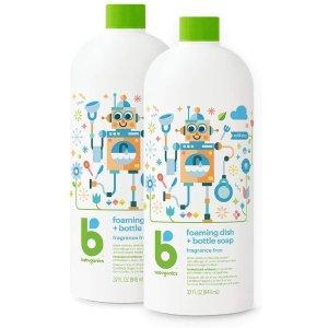 BabyGanics婴儿餐具洗涤剂