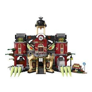 Lego史低!用码 DMHAUNTED纽伯里闹鬼高中(70425)