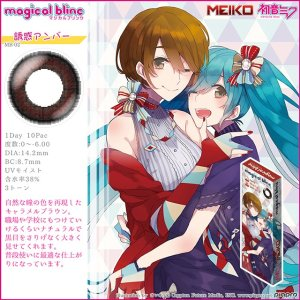 magical blinc Vocaloid系列 日抛美瞳 10片入 4色可选 初音未来