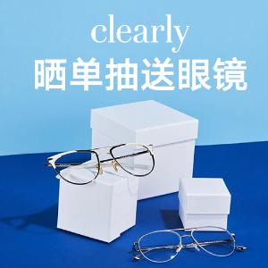 公布中奖名单Clearly 隐形眼镜 墨镜热卖 镜片6折 框镜买一送一 美瞳满减$15