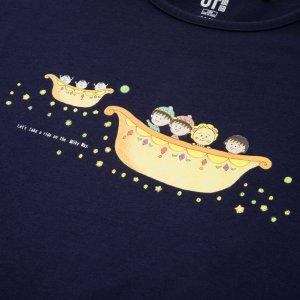 Uniqlo小丸子游船短袖