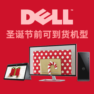 BUY BUY BUYDell PCs delivered before Xmas