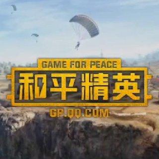 《和平精英》体验服上线【5/7】腾讯热门吃鸡手游《刺激战场》今日正式下线