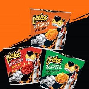 低至7折 一包$0.29起Cheetos 起司口味栗米棒限时优惠,多口味可选
