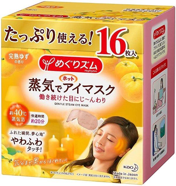 花王 蒸汽眼罩 成熟柚子香味 16片装