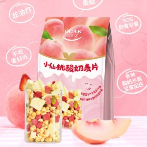 Up to 31% OffYamibuy OCAK Breakfast Cereal New Arrival
