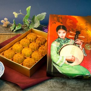 15% OffDealmoon Exclusive: ShengKee Select Hand Make Moon Cakes Limited Time Offer