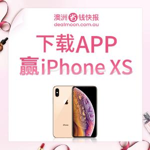 下载澳洲省钱快报 赢iPhone XS欢迎加入黑五盗宝历险,盗遍全球超值好货