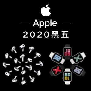 相应消费 送€25-€150礼卡黑五来啦:Apple 官方黑五活动公布 11月27日至30日 线上线下同享