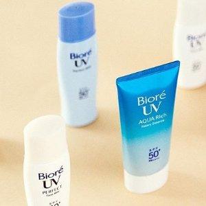 低至6折+免税iMomoko 精选防晒、底妆产品热卖 好好照顾白嫩肌肤