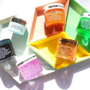 SkinCareRX 护肤品热卖 收十全大补面膜、奥伦纳素面膜套装