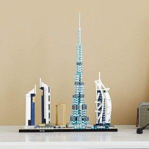 折后€36.8 知名建筑搬回家LEGO 21052 建筑系列迪拜天际线热促 哈利法塔高耸入云