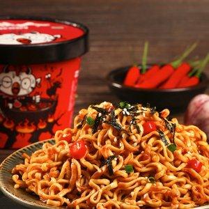 Get an Extra 12% offYamibuy SHIZUREN Food Sale