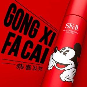 低至$33Sephora 鼠年新春限定彩妆护肤品热卖 收米老鼠神仙水
