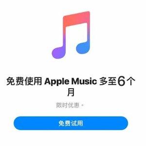 8折起 Airpods Pro仅售€199薅羊毛!AppleMusic送6个月会员 iPhone、MacBook等享好折