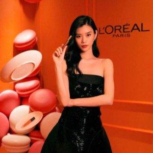 8折+买就送精美化妆包L'Oreal Paris 彩妆套装精选热卖 收小钢笔雾感唇釉