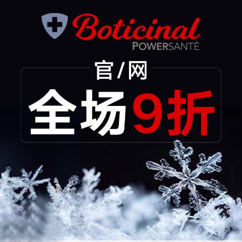 正价9折+折扣区5折起法国打折季2021:Powersante 药妆大佬热促 收修丽可、朵梵等
