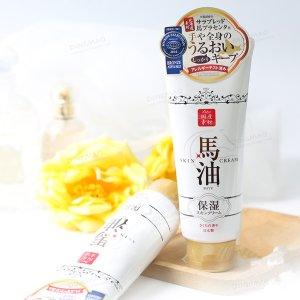 $4.9 / RMB31.7 直邮美国拯救干燥肌 Lishan 马油 保湿净白 樱花香 润肤乳 200g 特价
