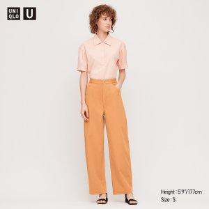 Uniqlo晒货同款新配色 U系列神裤