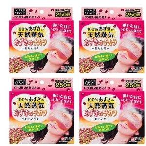 四盒含税直邮到手价$56桐灰 红豆蒸汽眼罩 可反复用 消肿缓解视疲劳 热fufu好舒服