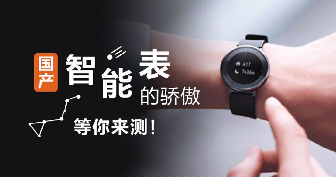 Huawei Fit Fitness Tracker 运动智能手表