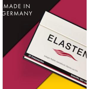 坚持服用3个月看得到惊喜德国ELASTEN 纯天然胶原蛋白口服液28支 原价€ 89 折后€59.99
