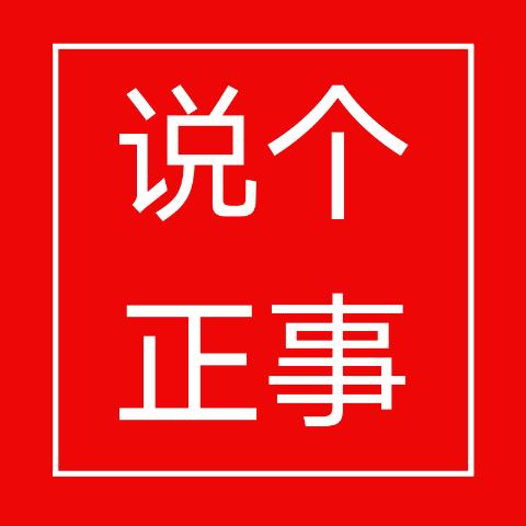 营业时间+预约须知中国驻法国使馆领事大厅恢复对外办公通知