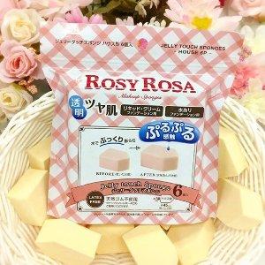 凑单必备 $6收6块海绵粉扑RosyRosa 吸水果冻粉扑 服帖底妆上妆神器 Q弹触感不吃粉
