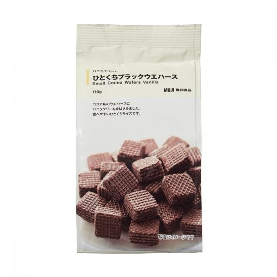 Cocoa Wafers 两件8折