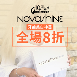 Dealmoon Exclusive! 20% OffEnding Soon: Novashine Teeth Whitening Kit
