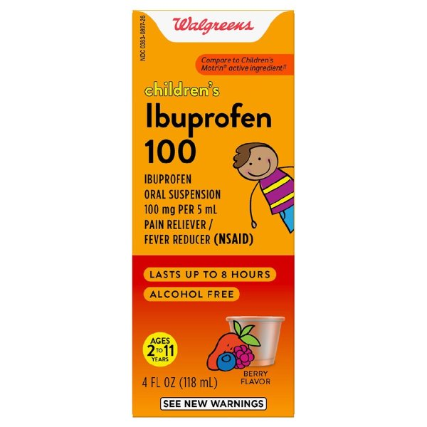 儿童 布洛芬 口服液