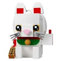 Lego 幸运猫 40436 | 方头仔系列